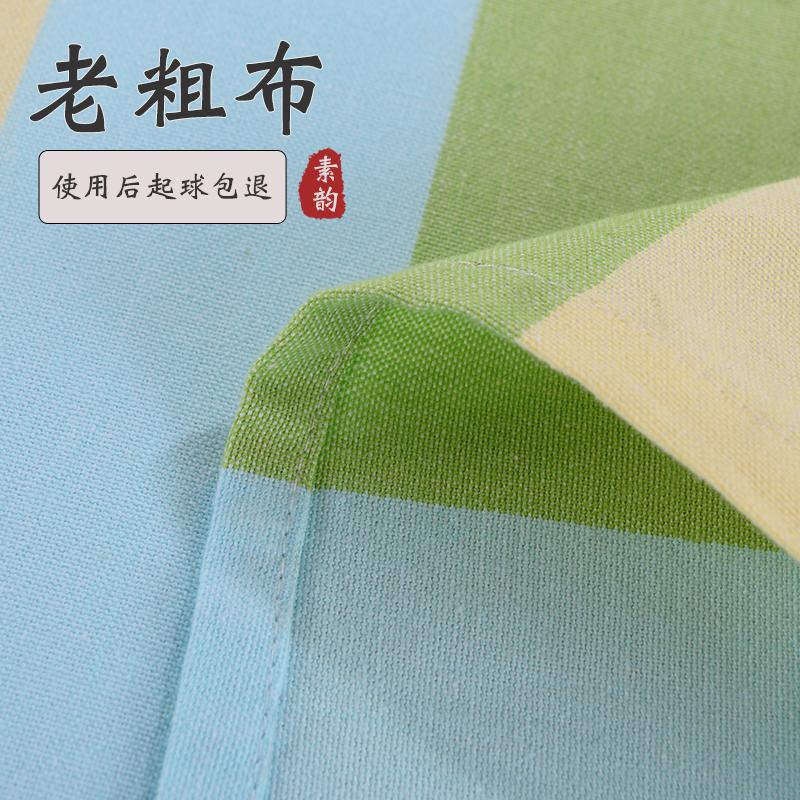 素韵老粗布床单单件单子双人加厚棉布纯棉全棉1.5m1.8米2.0床冬季