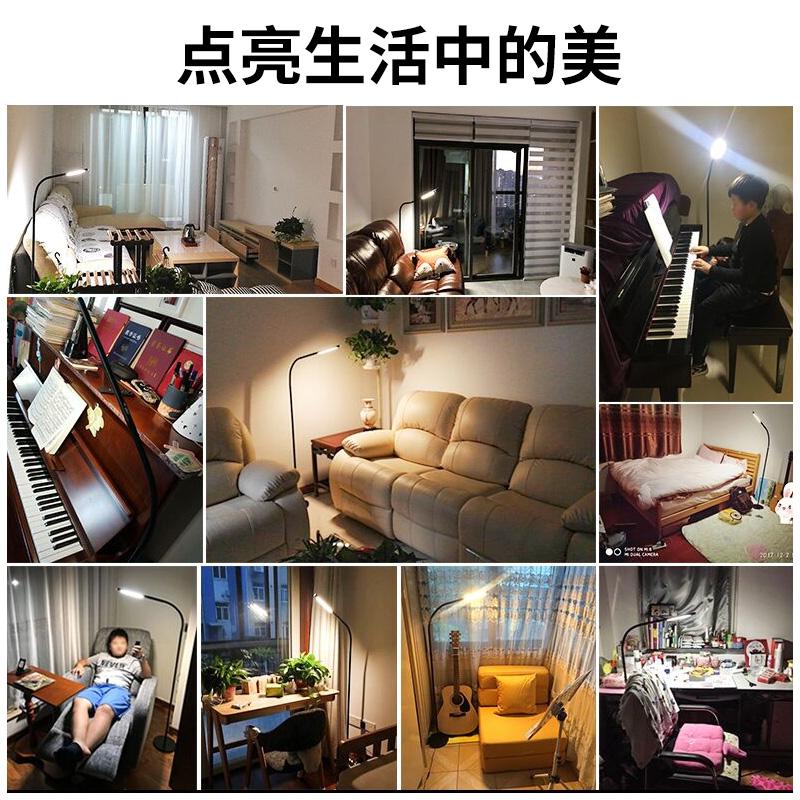 cep落地灯led护眼立式台灯北欧客厅卧室阅读遥控简约现代宜家钢琴