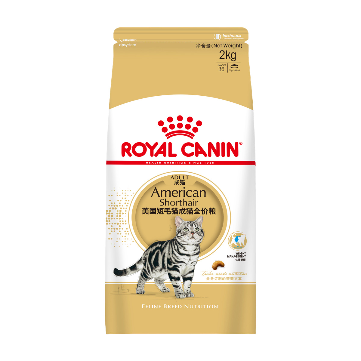 皇家猫粮ASA31美国短毛虎斑成猫粮猫室内成猫粮2KG美短猫专用粮优惠券