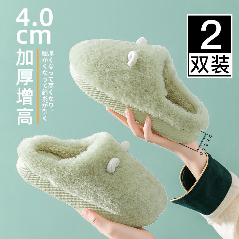 棉拖鞋女家用秋冬天室内保暖家居可爱厚底情侣毛毛绒拖鞋居家冬季