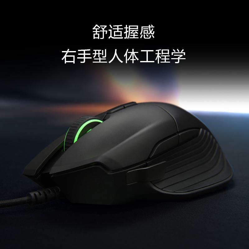 Razer 雷蛇巴塞利斯蛇粉晶绝地求生电竞电脑有线机械吃鸡游戏鼠标