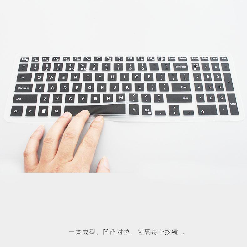15.6寸戴尔成就Vostro 15-5568 3561 3546 3549 3562 3565 3568 3572 3578笔记本电脑键盘保护贴膜凹凸防尘水