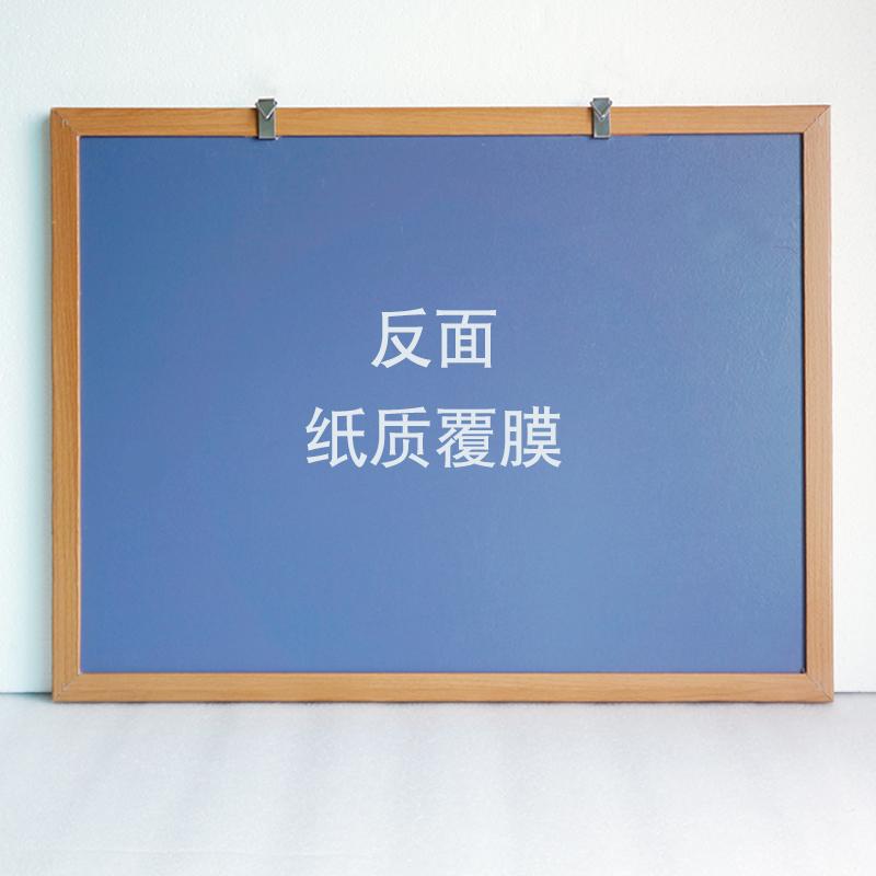 中佳软木板照片墙送图钉留言板背景墙挂式家用记事板公告栏包邮通知告示板幼儿园宣传背景