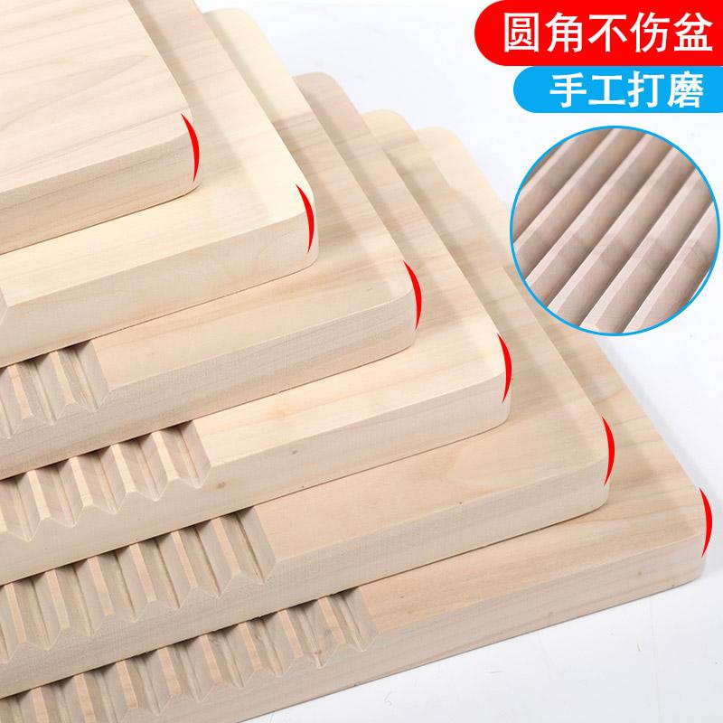 洗衣板搓衣板跪用惩罚家用大号老式实木防滑宿舍迷你小型加厚木质