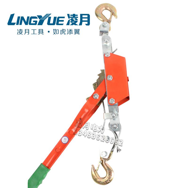 多功能紧线器 钢丝绳拉紧器 收紧器 电力卡线器1吨2T3吨荷缔机