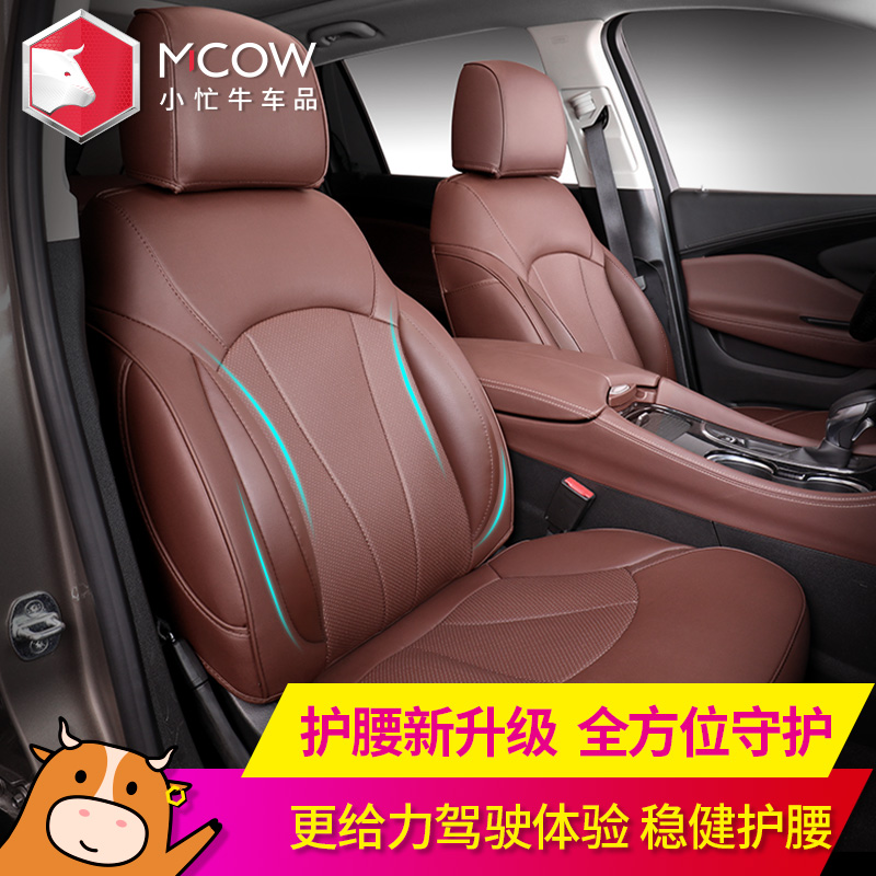 适用于别克昂科威坐垫全包专用四季通用改装饰夏通风汽车座椅套垫