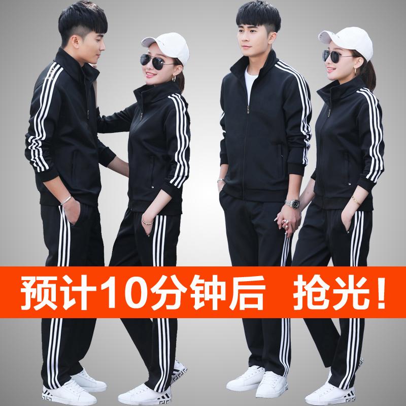 运动套装男春秋季新款跑步健身休闲大码运动套装女情侣运动服套装