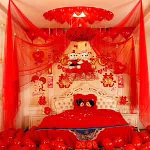 结婚婚房装饰套餐婚庆用品浪漫网红新房场景布置婚礼拉花纱幔套装