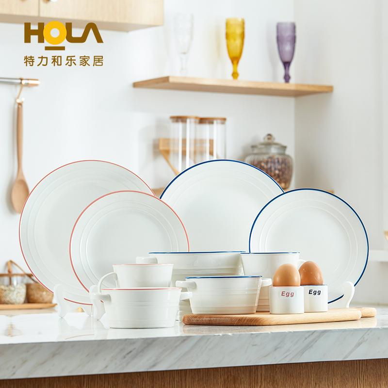 HOLA特力和樂北歐風家用陶瓷餐具餐盤盤子馬克杯茶壺茶杯特力屋