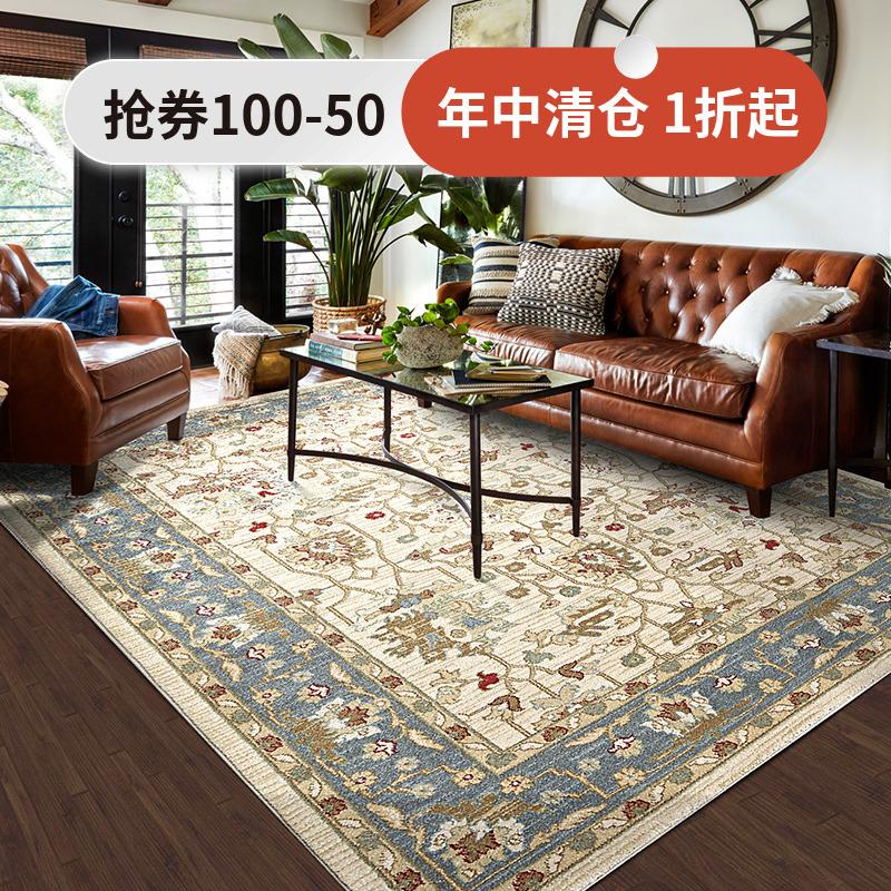 2019優立土耳其進口經典美式地毯客廳臥室茶几沙發床邊毯現代歐式