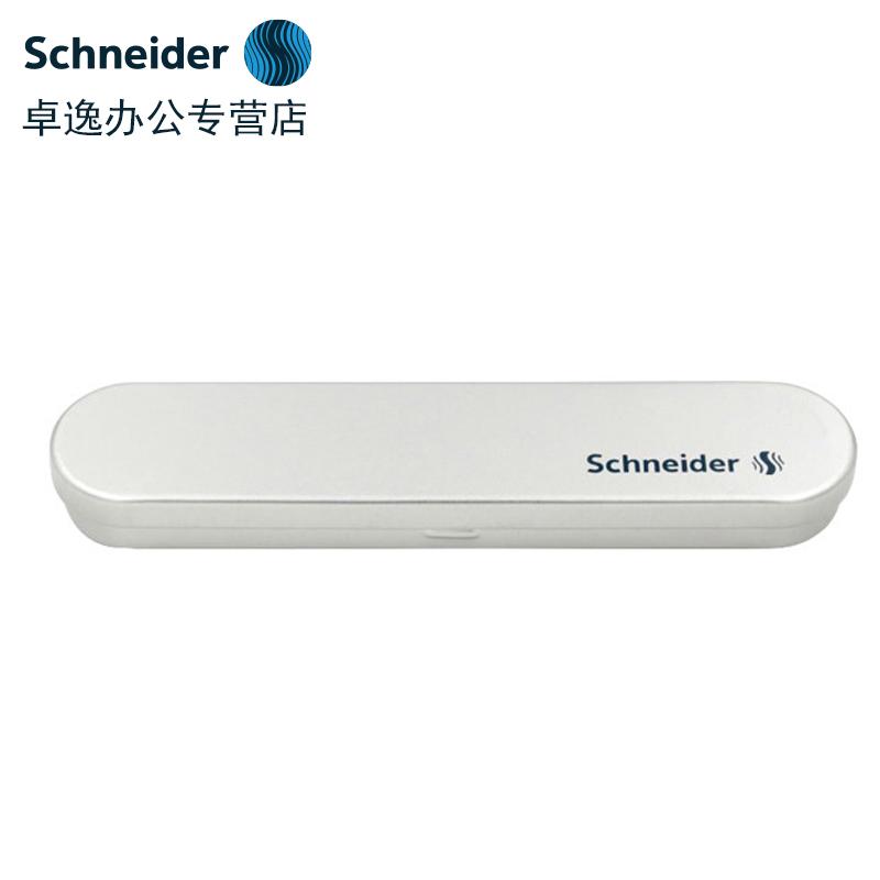 施耐德Schneider德国原装进口飞翔原子笔中油笔圆珠笔中性笔书写