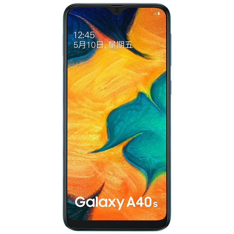 三星新品 千元机 正品学生手机 官方授权专卖店 A40s 三星 A3050 SM A40s Galaxy 三星 日开售抢先加购 5.5