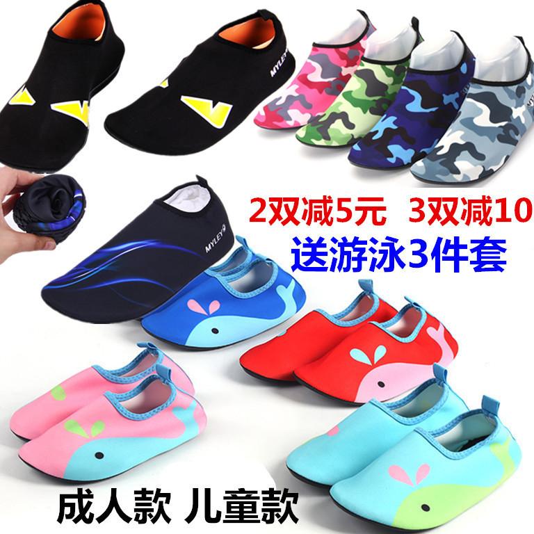 男女赤足沙灘貼膚軟鞋兒童沙灘襪潛水鞋浮潛鞋涉水游泳鞋防滑耐磨