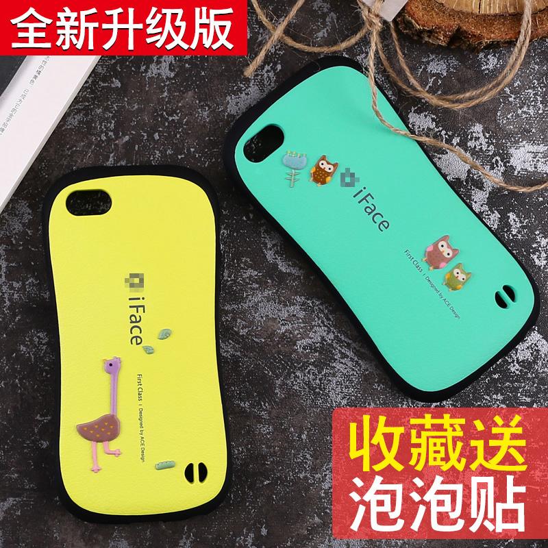 新款日韓iface蘋果5手機殼iphone5s防摔保護殼se皮紋全包情侶外殼