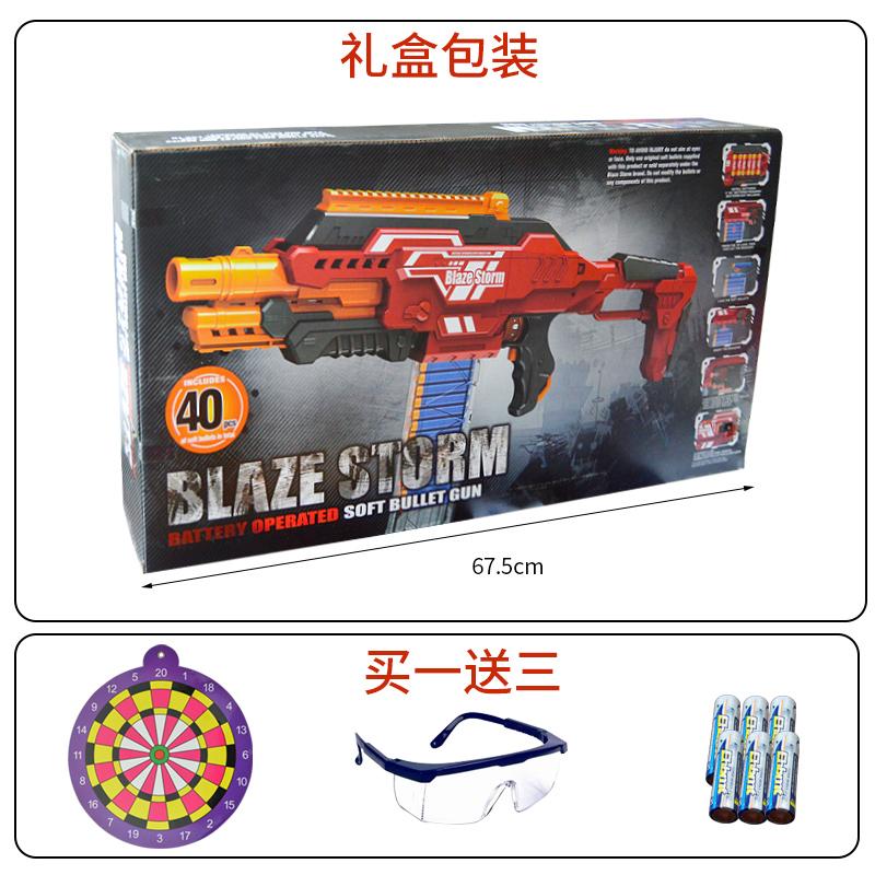 儿童电动玩具枪男孩软弹枪机关枪大容量弹仓3-4-6-7岁安全软子弹【图4】