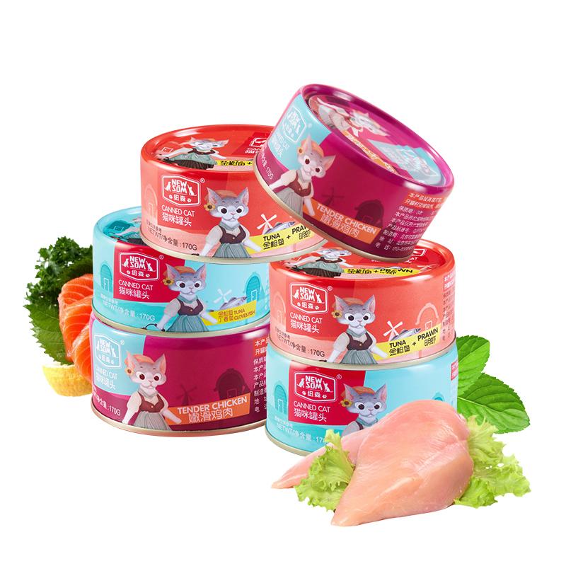 猫罐头包邮 特价秒杀猫零食主食罐猫咪增肥营养湿粮170g12罐整箱