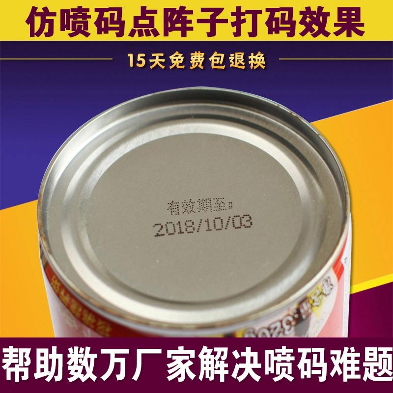 陈百万牌打码机仿喷码机移印机印码器瓶底打生产日期食品化妆品A4
