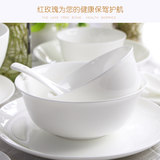 Lead-free ceramic bowl Tangshan bone china tableware Chinese red roses white bone china crockery dish dishes home