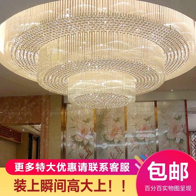 厅酒店大堂灯大型灯具