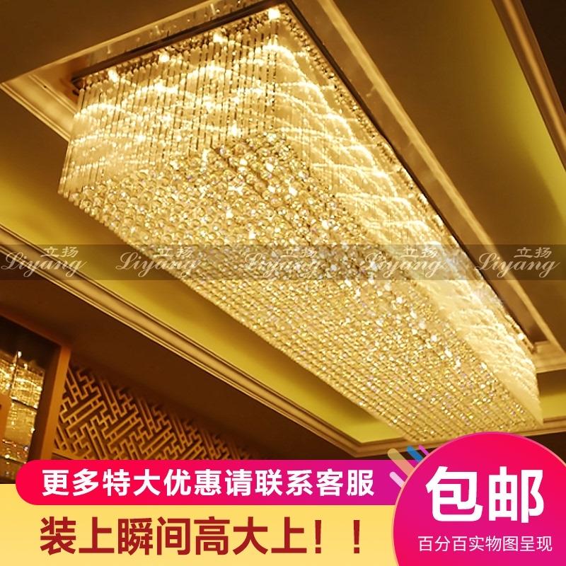 酒店大堂宴会厅工程灯