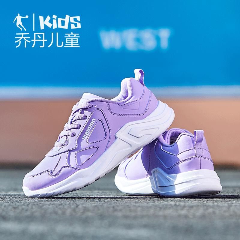 新款女童软底跑步鞋中大童运动鞋学生复古儿童休闲鞋 2018 乔丹童鞋