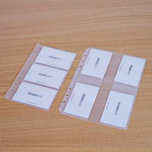 多加活页本可拆卸笔记本文具 本子周边A5/A6款6孔名片袋册手帐本卡袋资料拉链收纳袋手账素材工具票据文件袋
