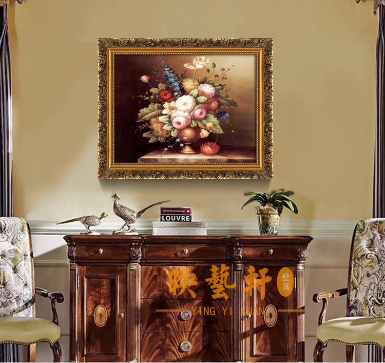 客厅装饰画简约沙发背景墙挂画两联画餐厅墙画玄关壁画欧式古典花