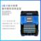 灼识光纤熔接机国产 全自动光钎熔纤机 AI-7S/7C/7X/S9皮线光缆跳线尾纤热熔机 干线多模单模智能光纤熔纤机