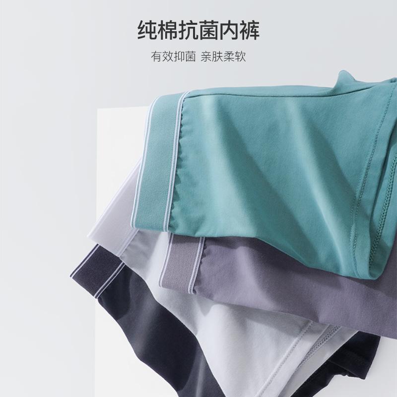 预售恒源祥纯棉男士内裤平角抗菌四角短裤头夏季透气全棉大码潮流