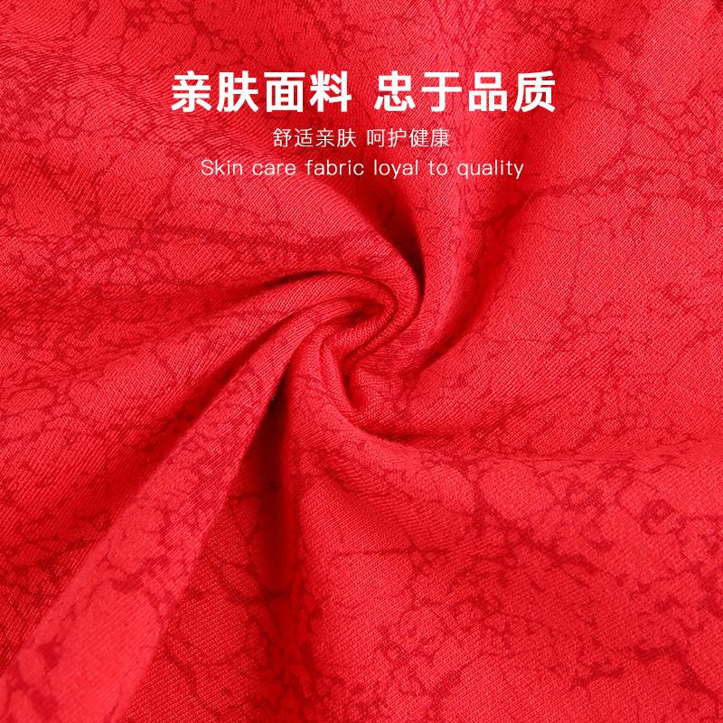恒源祥男士内裤本命年大红色纯棉礼物四角平角结婚底裤短裤头鼠年