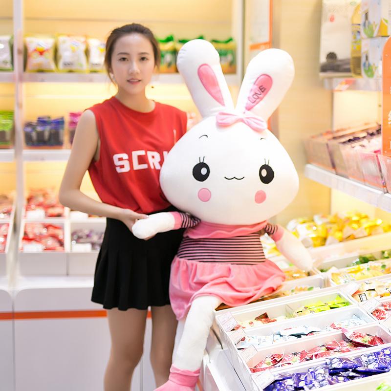 毛绒玩具兔子公仔布娃娃可爱玩偶床上睡觉抱枕儿童萌女孩生日礼物