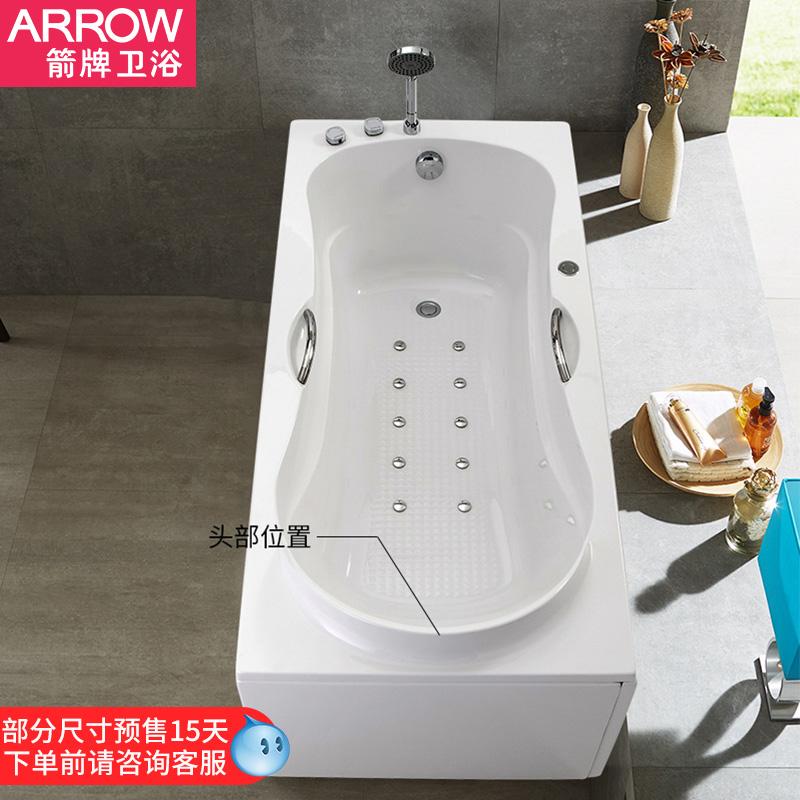 箭牌卫浴亚克力防滑独立浴缸浴池成人普通家用按摩浴缸1.5-1.7米