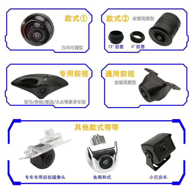 狼蛛正品 180度超广角 CCD高清 360度汽车载前/侧视/倒车摄像头