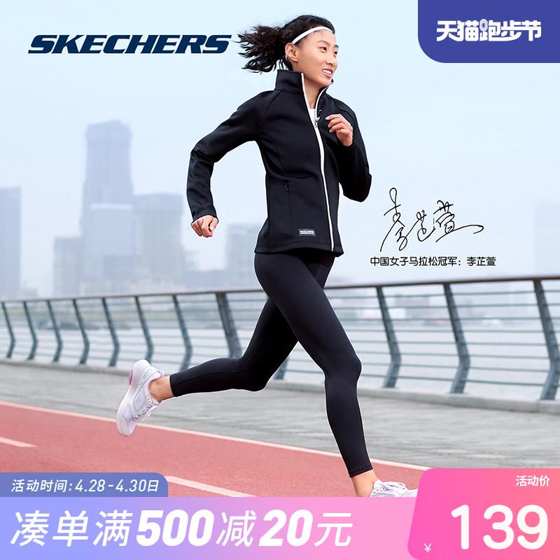 Skechers斯凯奇女子弹力紧身针织长裤瑜伽裤健身运动裤P120W011