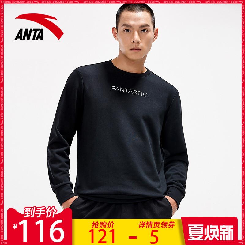 安踏卫衣男2020春季新款官网潮休闲运动套头衫长袖上衣男士运动服