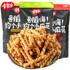 卡其乐小麻花238g*2包休闲品小吃散装自选零食美食吃的特产小袋装