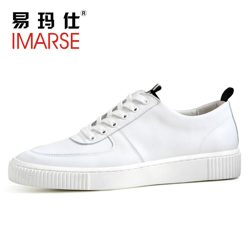 2019秋季英伦男士皮鞋韩版白色板鞋休闲鞋百搭小白鞋男鞋子男潮鞋