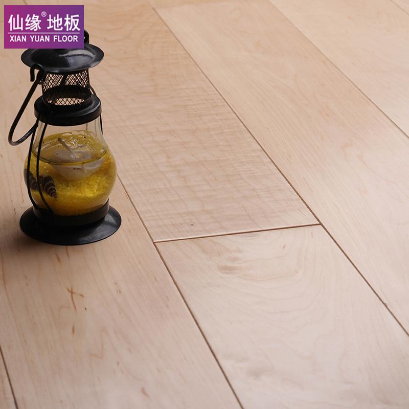 仙缘纯实木地板 加拿大枫木实木地板 地暖地热锁扣地板 厂家直销
