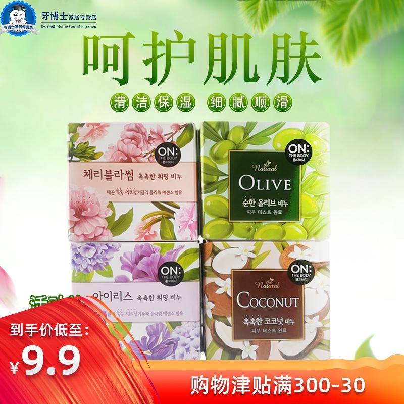 韓國進口安寶笛香皂 香味持久潔面香型全身沐浴清香型洗臉皁正品