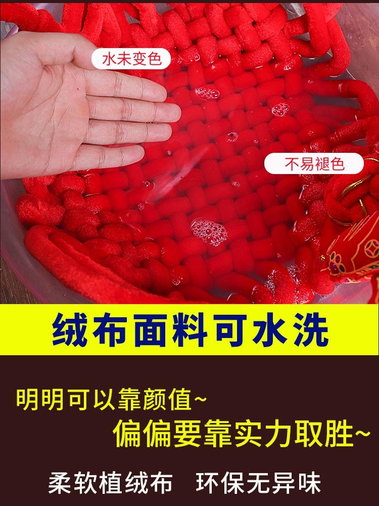 中国结挂件大号家居福字新房客厅小装饰用品手工艺壁挂中国节玄关