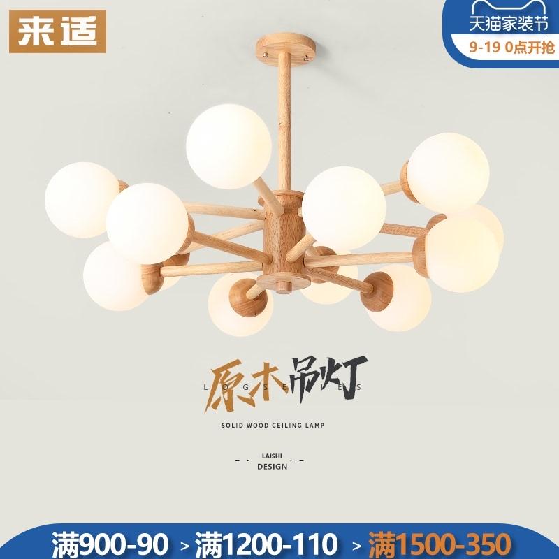 日式实木吊灯创意木质魔豆灯具