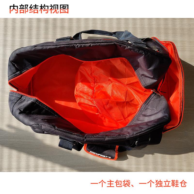 海德HEAD网球包小德单双肩多功能男女手提旅行衣物包运动训练包