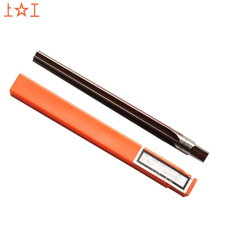 上工 1:50手用锥度销子铰刀合工钢锥度1比50手用绞刀 4 6 8 10mm