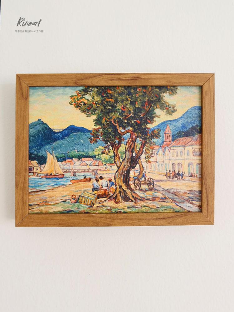 犀牛藝廊《加勒比海岸》Kinstown國王鎮寧靜小畫書房客廳掛畫