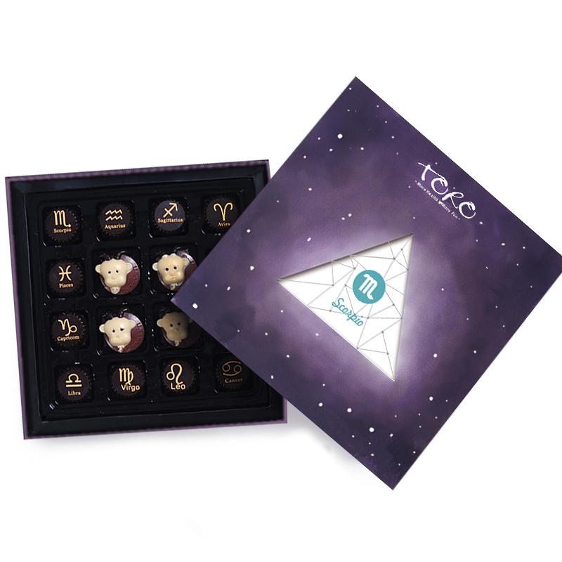 十二星座巧克力礼盒装