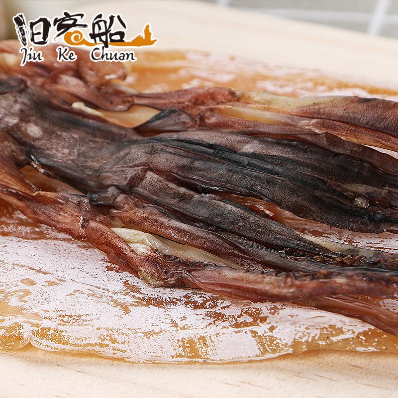 旧客船 野生鱿鱼干海鲜鱿鱼海产特产水产干货干鱿鱼500g包邮