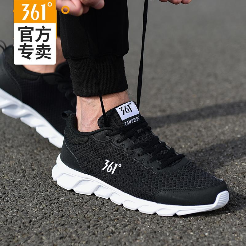 361度男鞋运动鞋休闲板鞋男361清仓透气旅游鞋子网面轻便跑步鞋