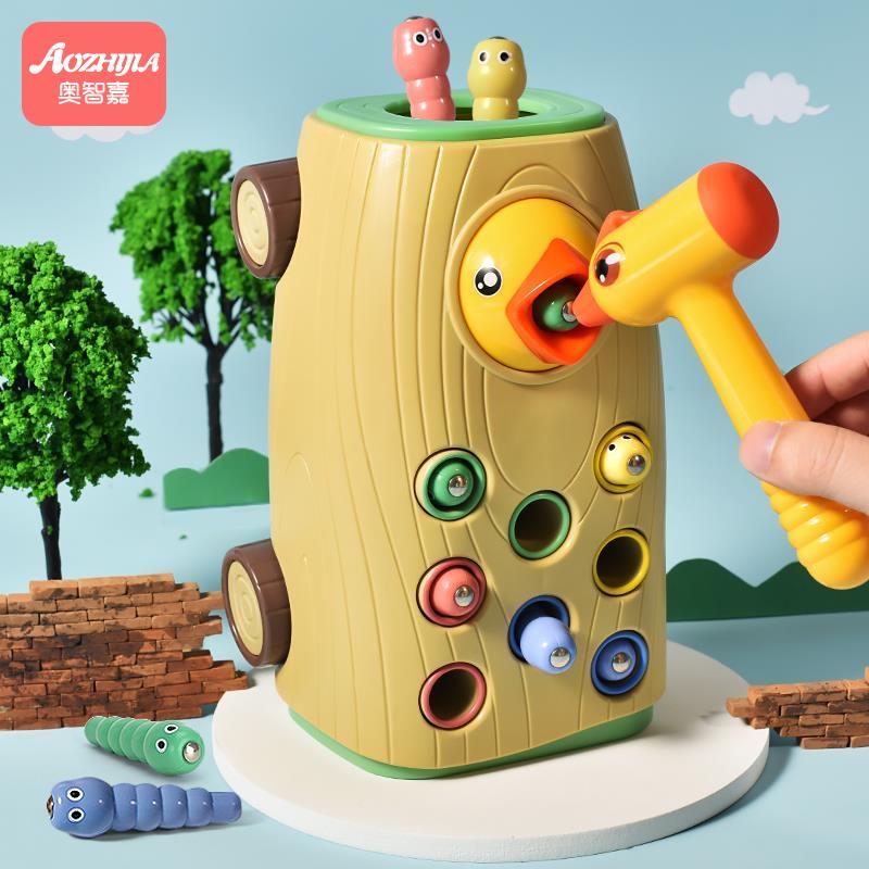 儿童玩具2周岁以上3益智力动脑4宝宝多功能5男女孩小6一1生日礼物