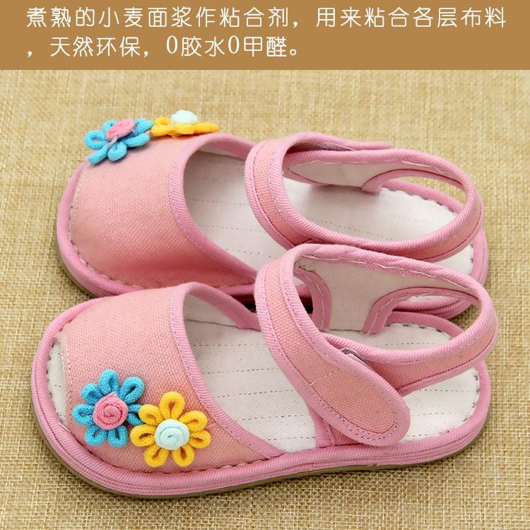 布蕊粉小花凉老北京千层底宝宝儿童手工布鞋夏款凉鞋女童家居学步