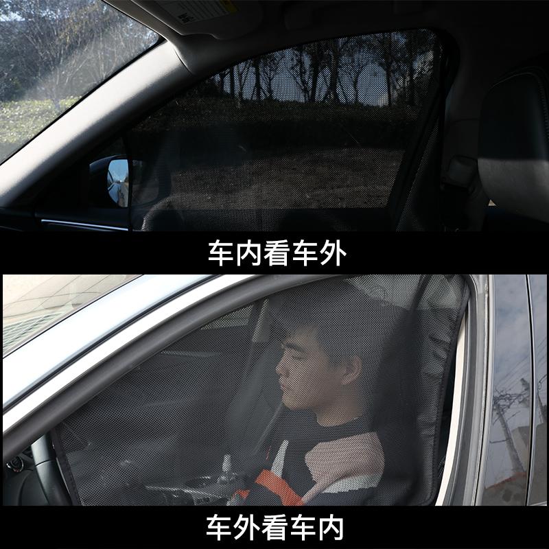 汽车车窗遮阳帘磁铁小车档车用车内防晒隔热板前挡侧窗帘遮光神器
